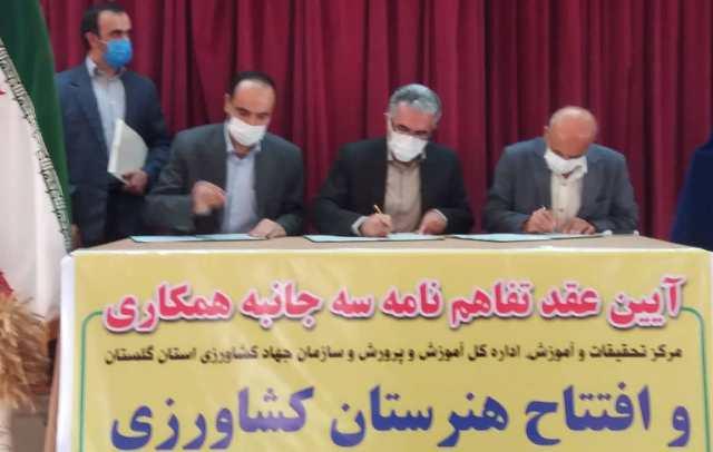 N9905261A برگزاریآیین عقد تفاهم نامه سه جانبه همکاری و همچنين افتتاح هنرستان کشاورزیدر واحد آموزشی شهید روحانی فرد کردکوی