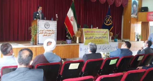 N9905261B برگزاریآیین عقد تفاهم نامه سه جانبه همکاری و همچنين افتتاح هنرستان کشاورزیدر واحد آموزشی شهید روحانی فرد کردکوی