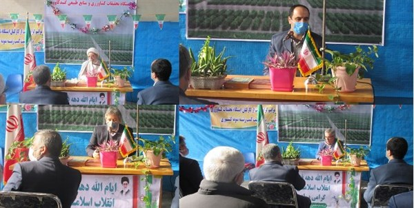 N9911212B برگزاری آیین تجلیل از بازنشستگان ایستگاه تحقیقات کشاورزی گنبد کاووس